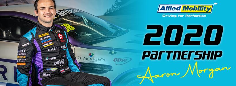 2020 Partnership Announcement